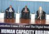 ITU, DBI, NCC, Broadband, Human capacity development