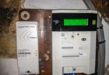 smart meter, CWG Plc, GlobalData